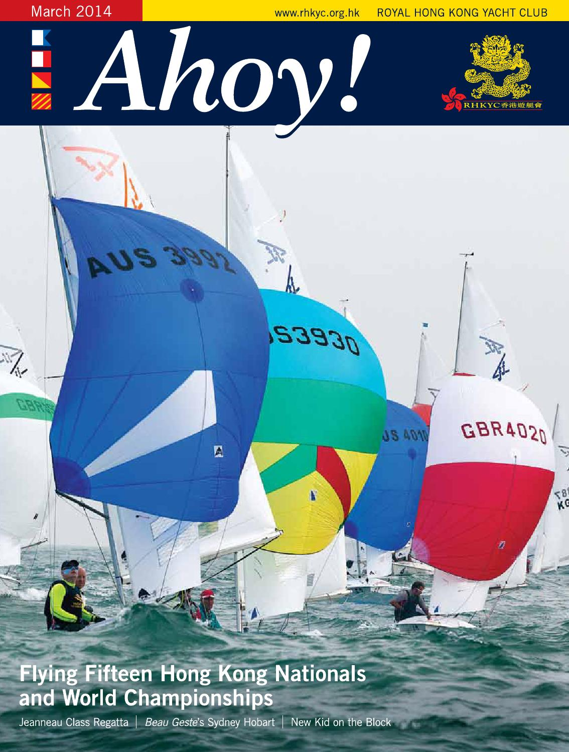 Ahoy March 2014 By Koko Mueller Issuu Ve Commodore Tow Bar Wiring Harness Diagram