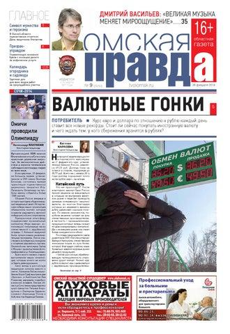 Казино новое вулкан Седельниково поставить приложение Казино новое вулкан Иколаевск-На-Амуре поставить приложение