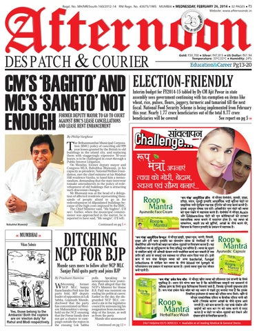Adc 26 feb 2014 by Afternoon Despatch & Courier - issuu