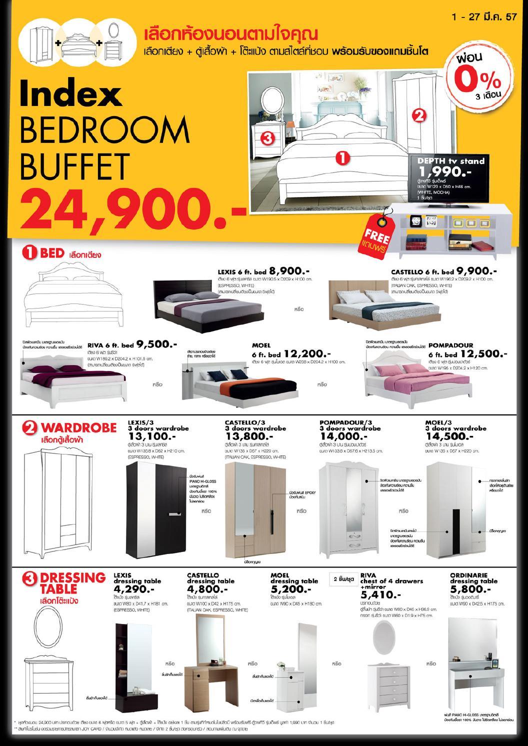 Amazing Index Bedroom Buffet