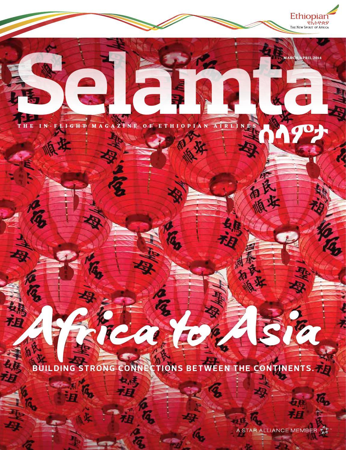 Selamta March–April 2014 by Selamta magazine - issuu