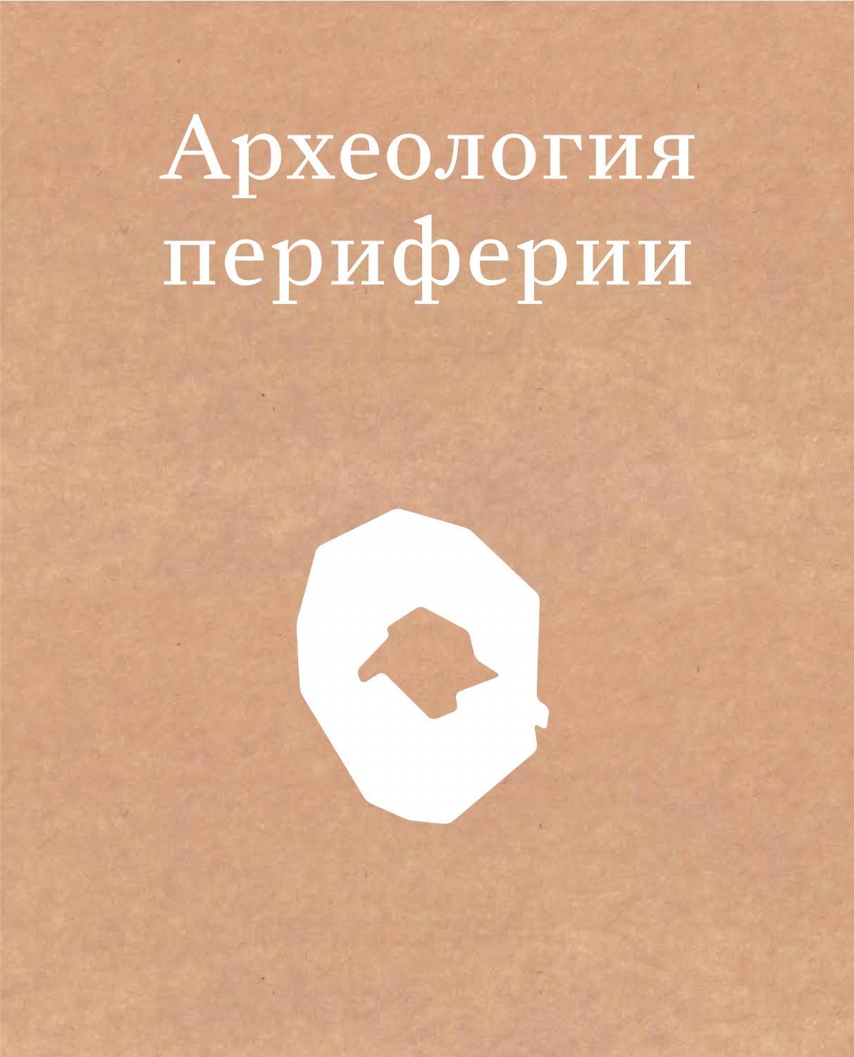 Дишови шлухи за 1000 рублей