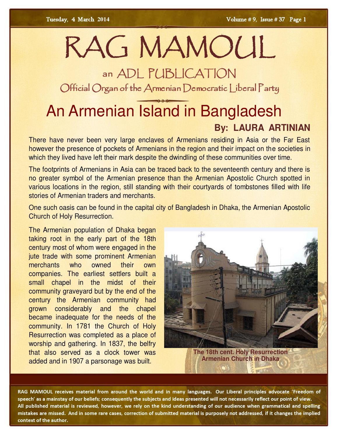 An armenian island in bangladesh by laura artinian by
