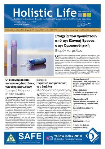 Holistic Life τεύχος 37 by Etra Publishing - issuu c367f1b123a
