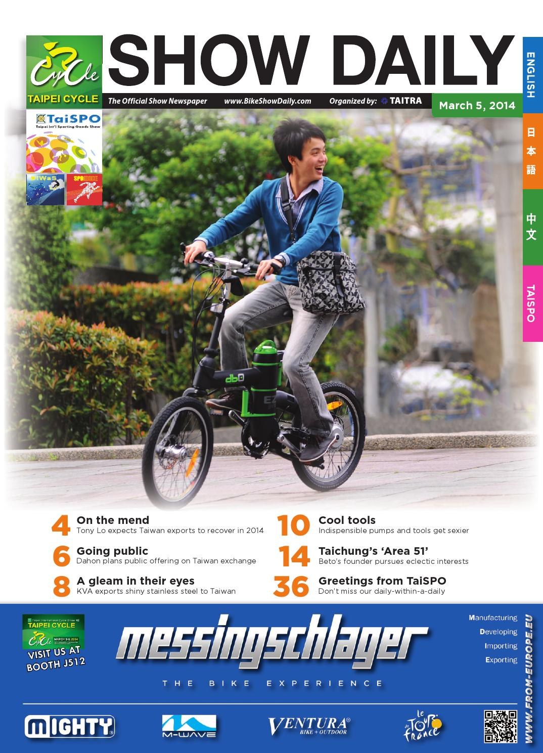 "27/"" x 1 1//4 PAIR Q//R Bike Wheels Premium White Wall Tyre/'s /& 5 Speed Freewheel"