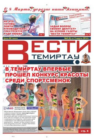 Русские жны шлюхи