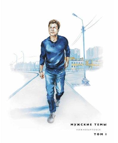 Модельный бизнес нижневартовск работа моделью в пекине