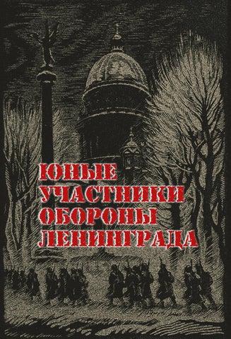 клюйко сергей 1966 г.р.г.киев фото