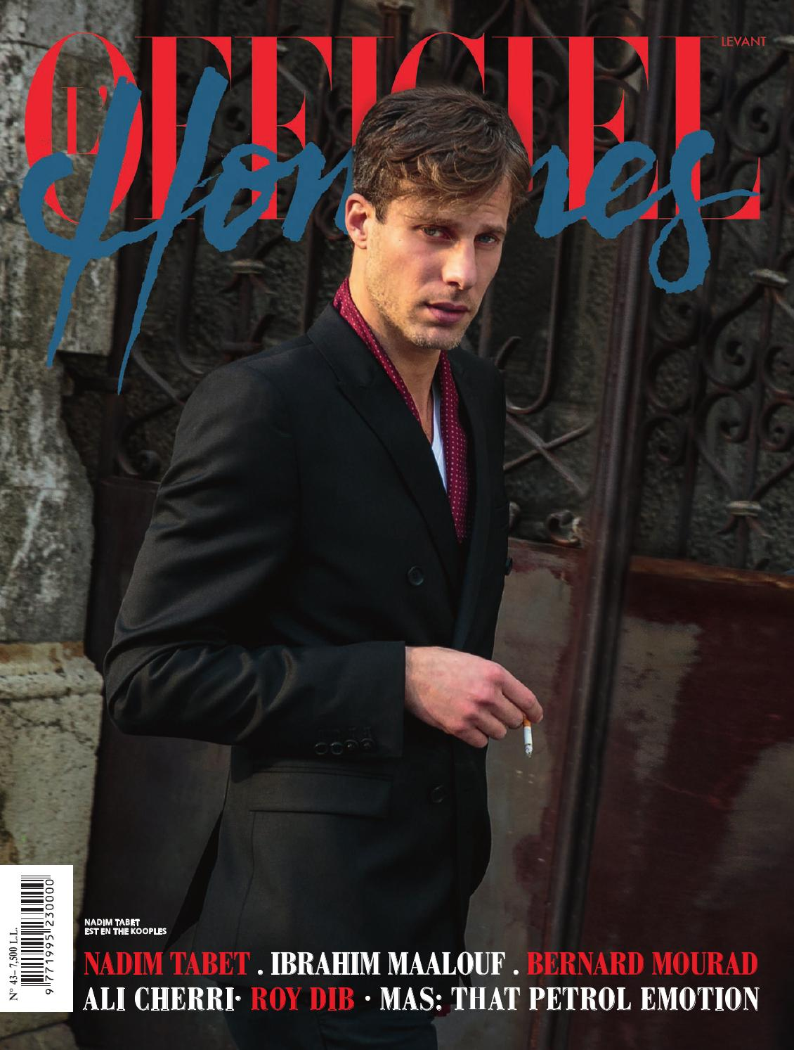 L Officiel Hommes-Levant, March Issue 43 by L Officiel Levant - issuu eb6252bdd7e