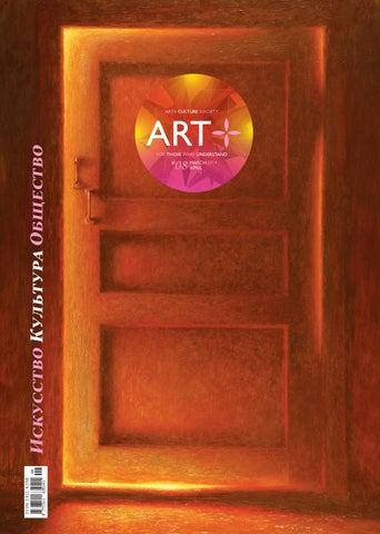 Art+Privé 8 by Art+Privé - issuu d60e541102b