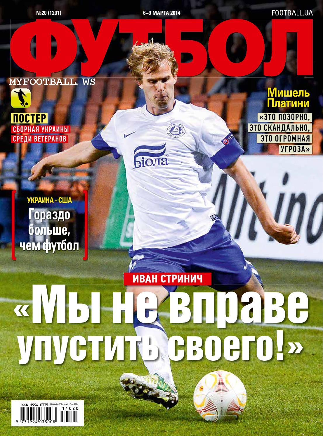 Макаренко: Динамо само виновато, что упустило победу над Ворсклой