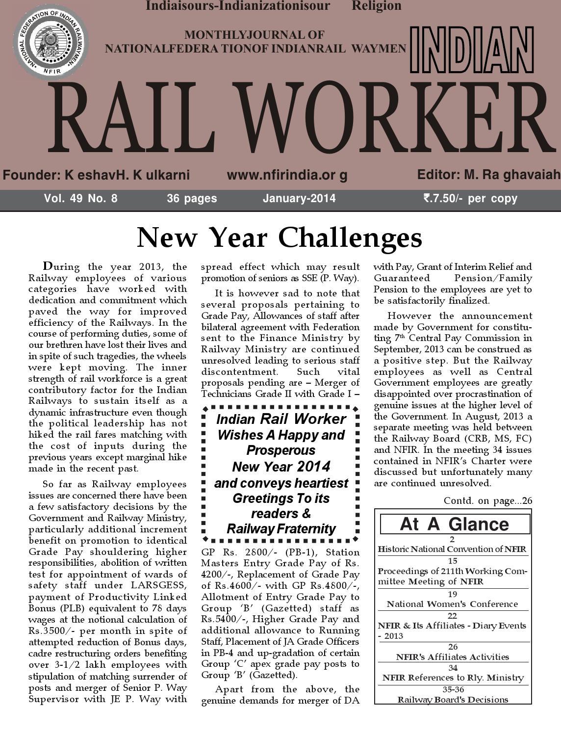 Indian Rail Worker - January 2014 by NFIRINDIA DELHI - issuu
