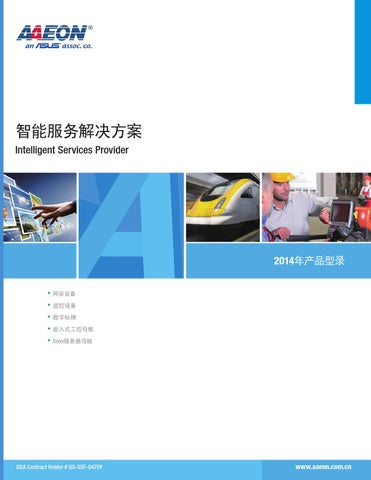 astm c 478m pdf free