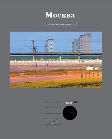 Цена на памятники в серов vБитцевский паркa  комнатные памятник патриарху кириллу в москве фото