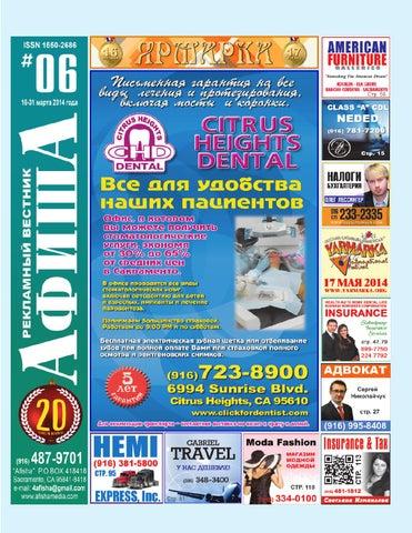 afisha 627 (24) by Olya Olya - issuu cb27db3a326a9