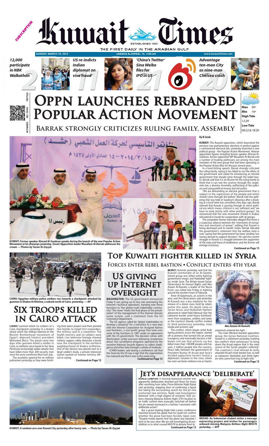16 Mar By Kuwait Times Issuu