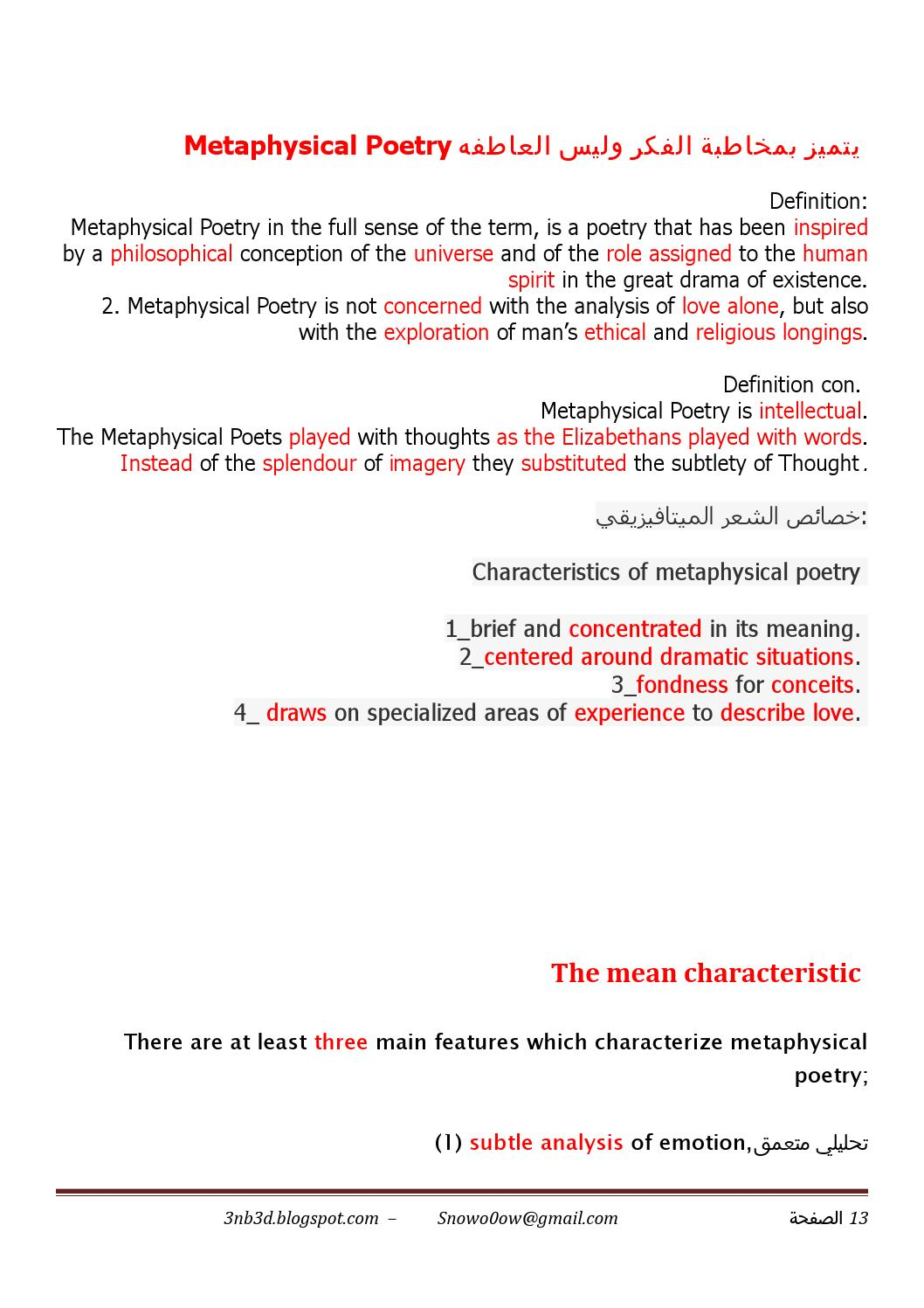 poetryشعر ملم by mohammed al yahya - issuu