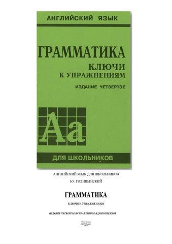 Spishy Ru Homework Books 6 10 557 slot machines