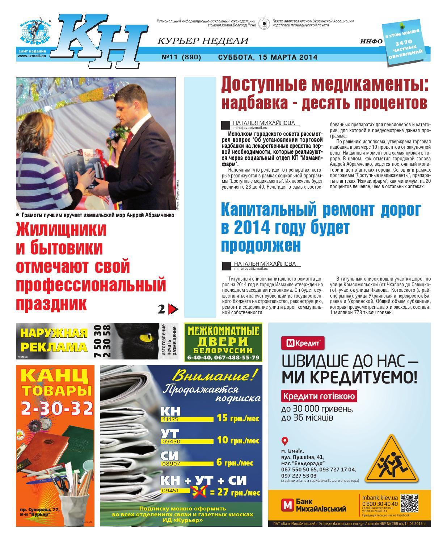 Инструкция по охране труда для поваров тир м-045-2002г. №36