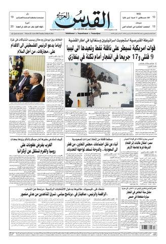 3acfc3083 صحيفة القدس العربي , الثلاثاء 18.03.2014 by مركز الحدث - issuu
