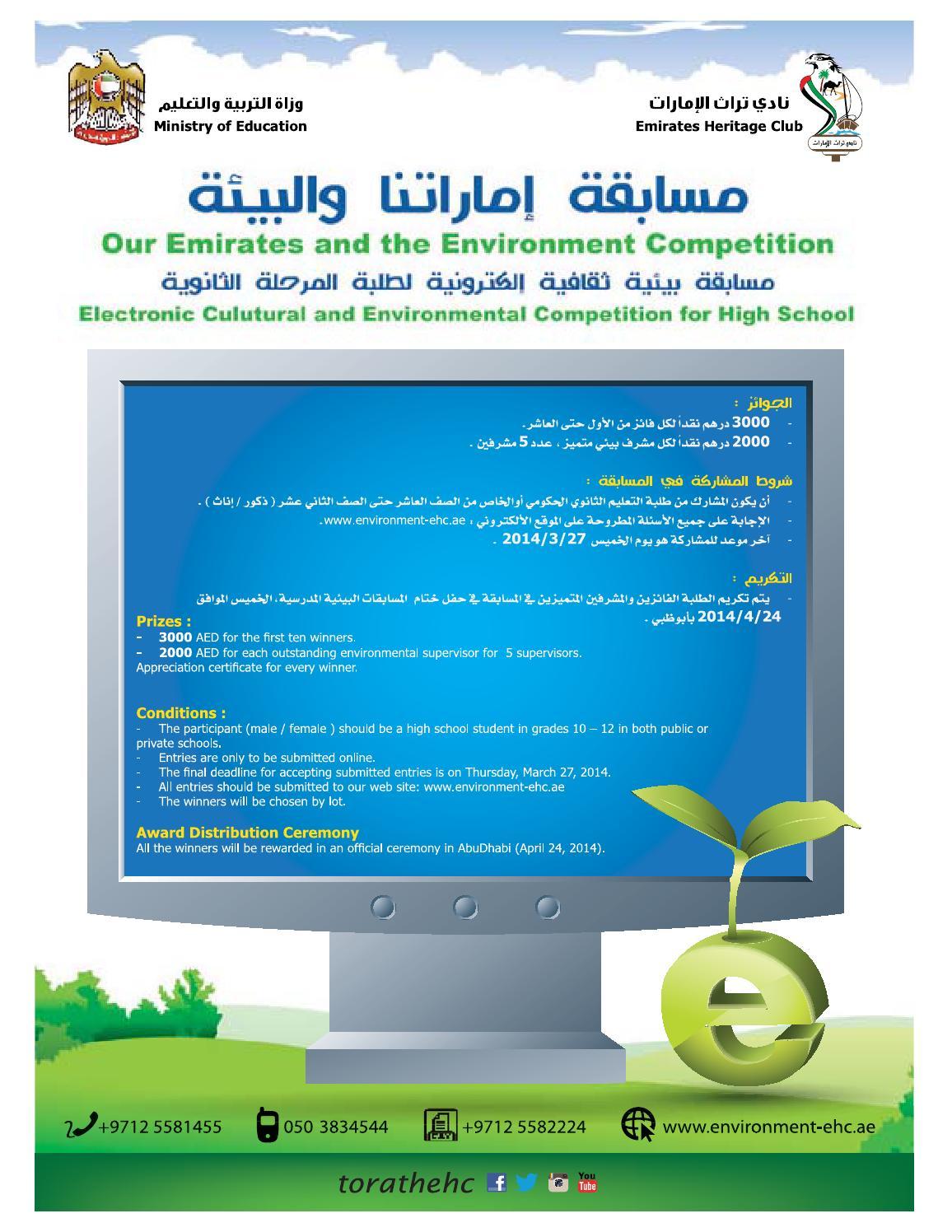 3f5c3ad2c Website3 r by SBZC Mags - issuu