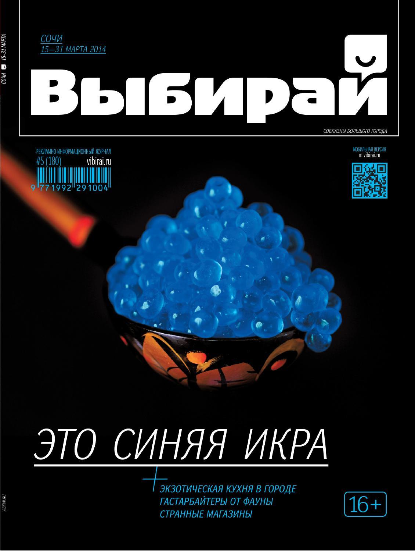 funday официальный сайт интернет магазин на русском языке