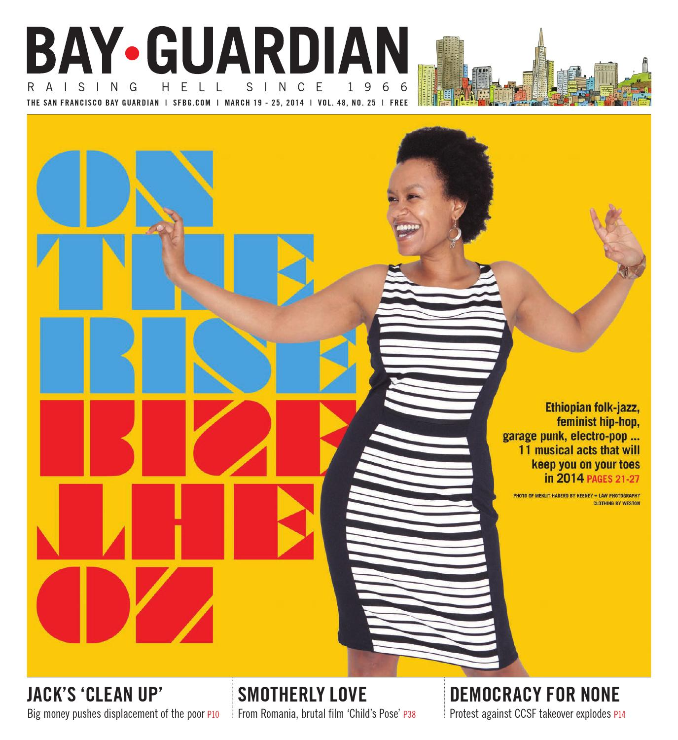 San francisco bay guardian personals