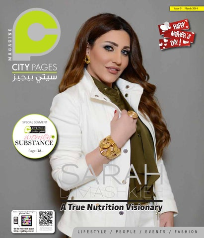7db4b3342d8 CityPages Kuwait March 2014 Issue by CityPages Kuwait - issuu