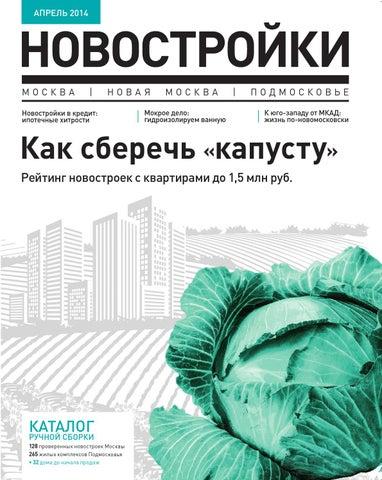 Исправить кредитную историю Мосфильмовский 2-й переулок трудовые книжки со стажем Барашевский переулок