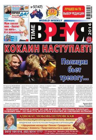 zhenshina-mozhet-snimem-kupalniki-sfotografiruemsya-obnazhennoy-govorit-mne-fotograf-porno-s-appetitnimi-popkami-onlayn