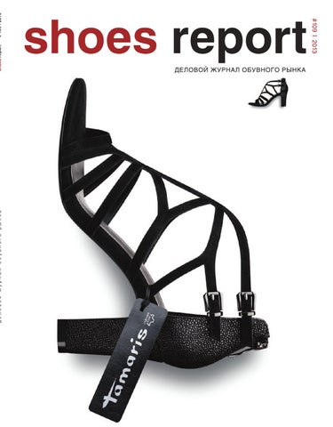 Shoes Report  109, aug 2013 by Shoes Report magazine - issuu 76168f4e3f5