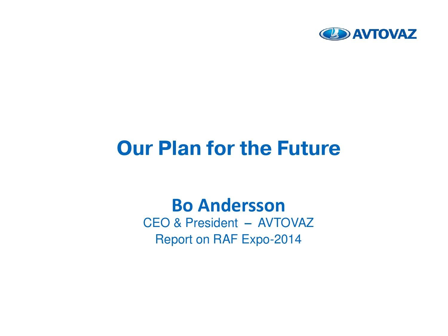 avtovaz business plan 2020