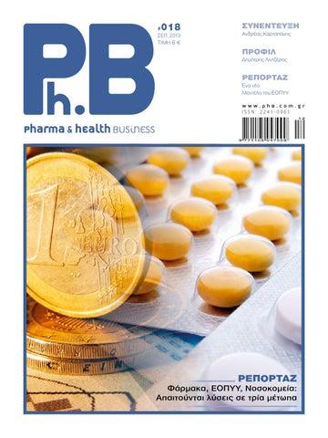 53d482a377 Ph.B  018 by Ethos Media - Redefining Media - issuu