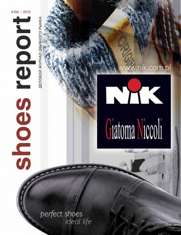 6936936ed Shoes Report #104, январь 2013 by Olga Sevastyanova - issuu