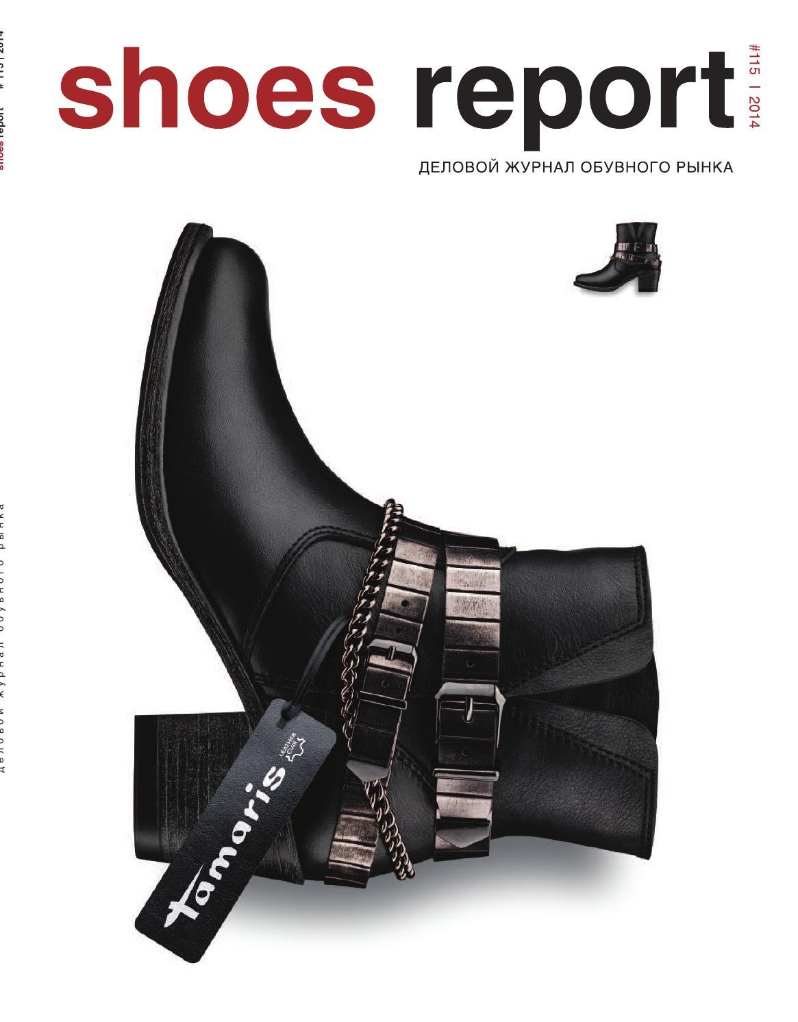 2fd86d29d169 Shoes Report  115, февраль 2014 by Olga Sevastyanova - issuu