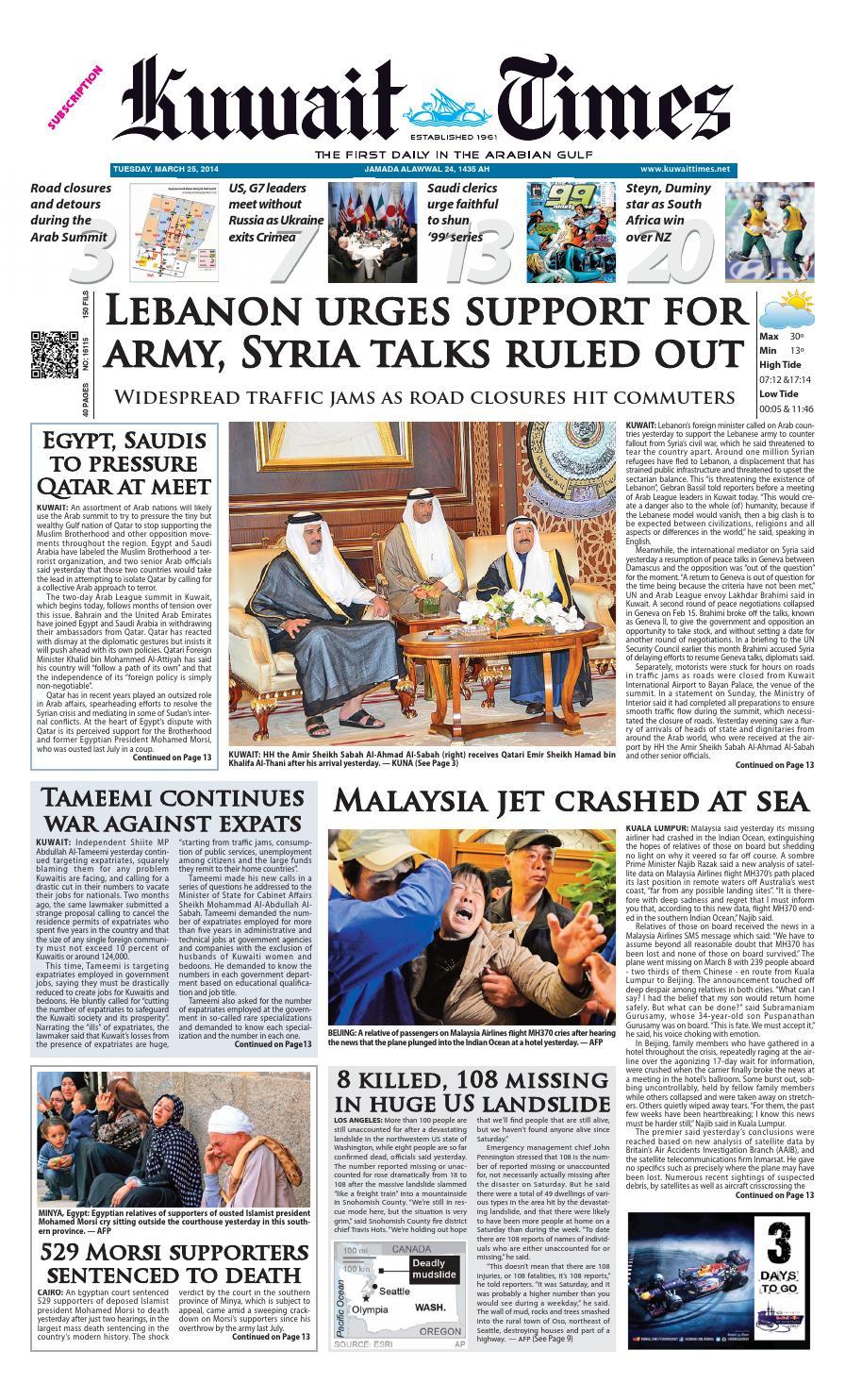 25 Mar by Kuwait Times - issuu