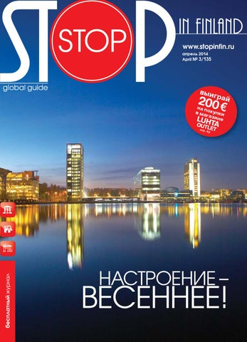 STOP in Finland 3 135 April by Ludmila - issuu a37db5d744e4d