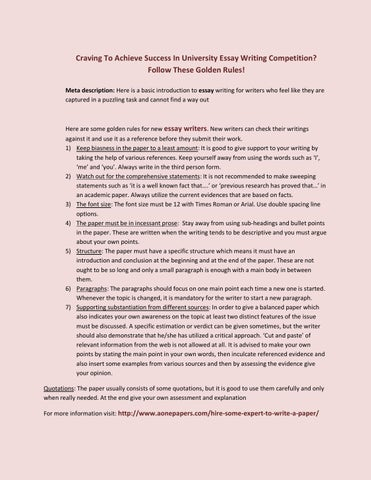 Academic essay writing competition rules