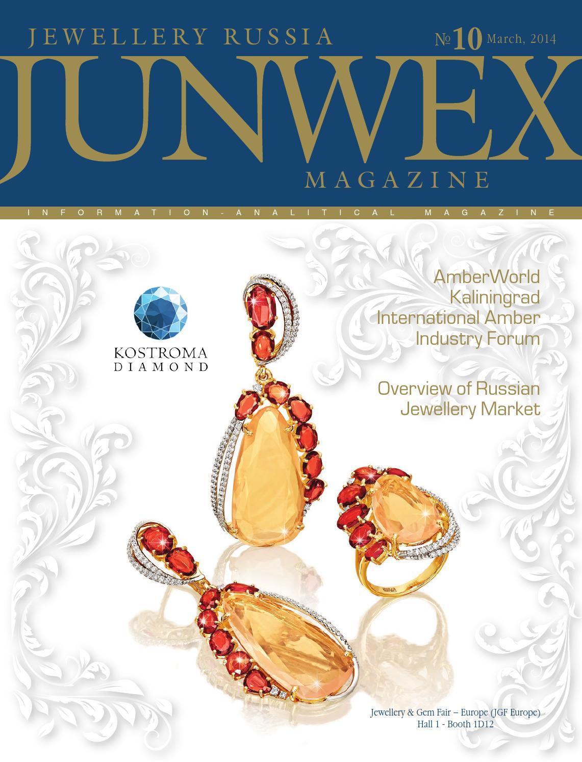 Jewellery Russia 10 by JUNWEX   issuu