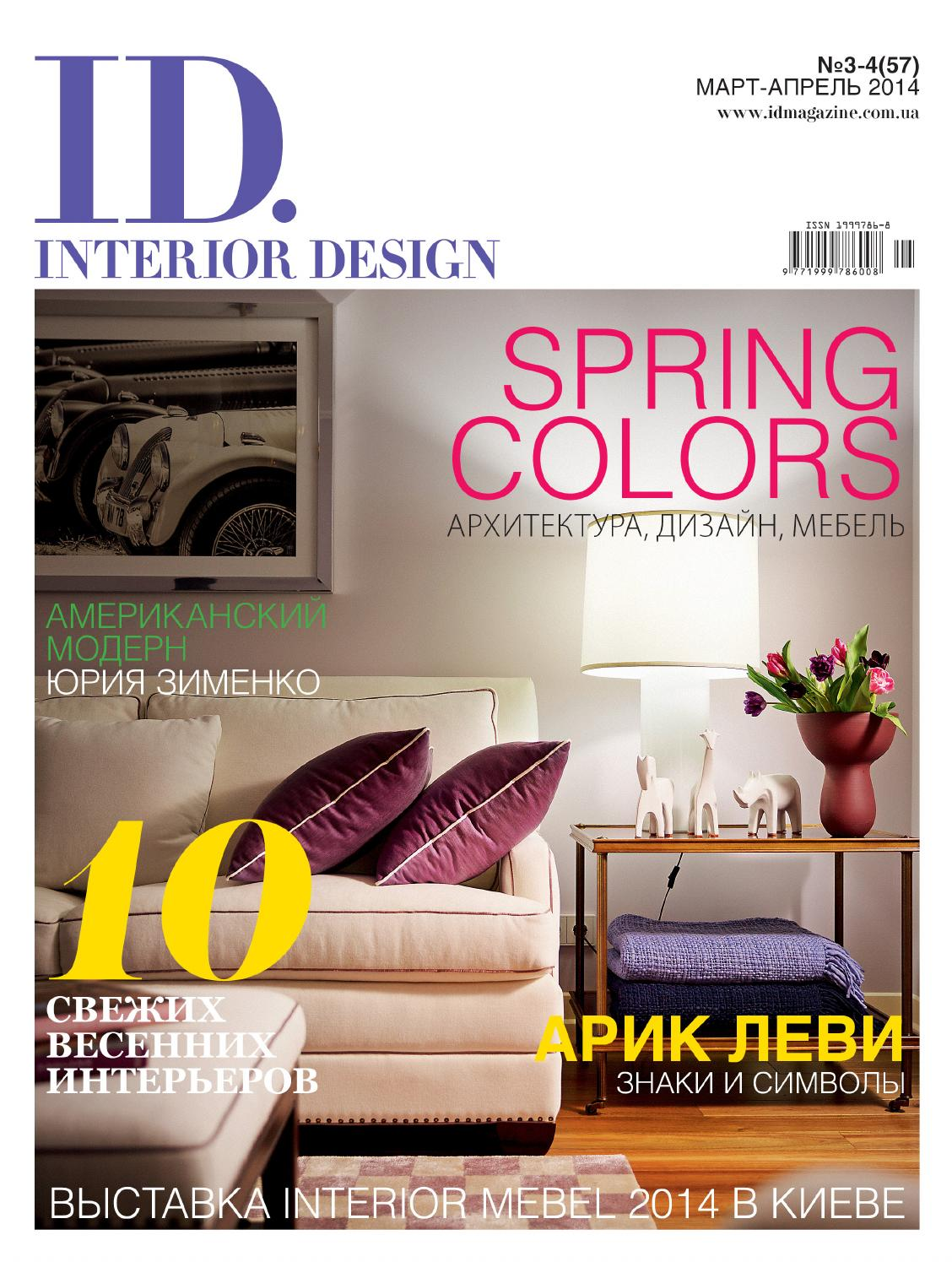 id interior design april 2014 by id magazine issuu. Black Bedroom Furniture Sets. Home Design Ideas