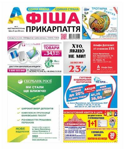 afisha615(11) by Olya Olya - issuu a6ca929f8abae