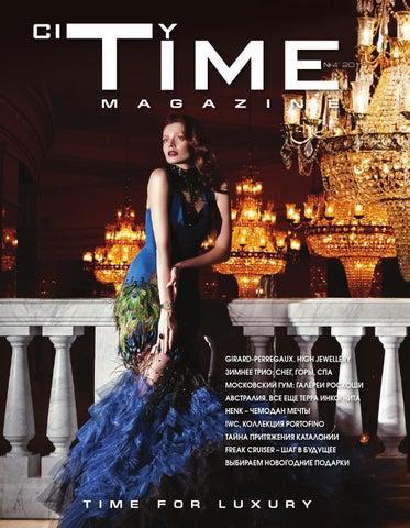 TimeCity Magazine Зима 2013-2014 by TimeCity Magazine - issuu 9da03afebf0