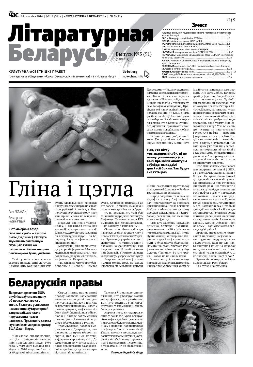 Інтэрнэт казіно гульнявыя аўтаматы украіна