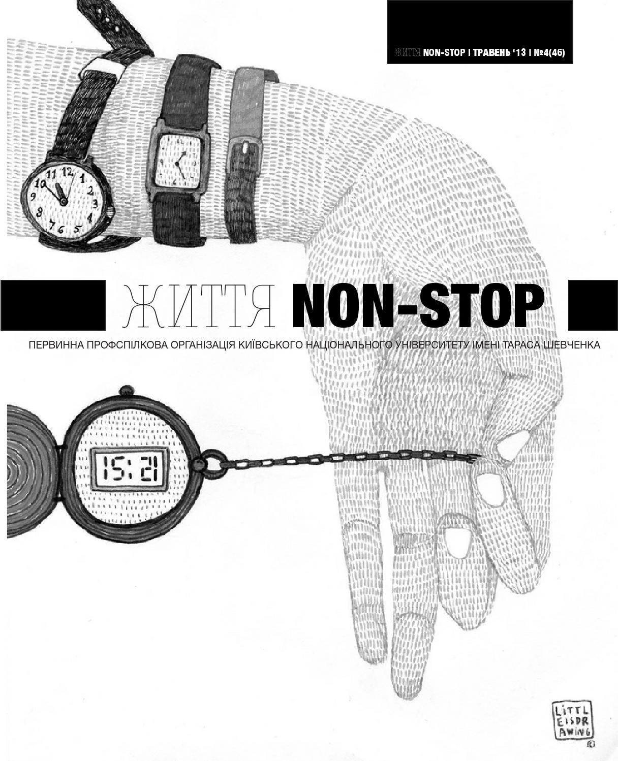 NonStop. May  13 by nonstopknu - issuu 9c982d0a6359c