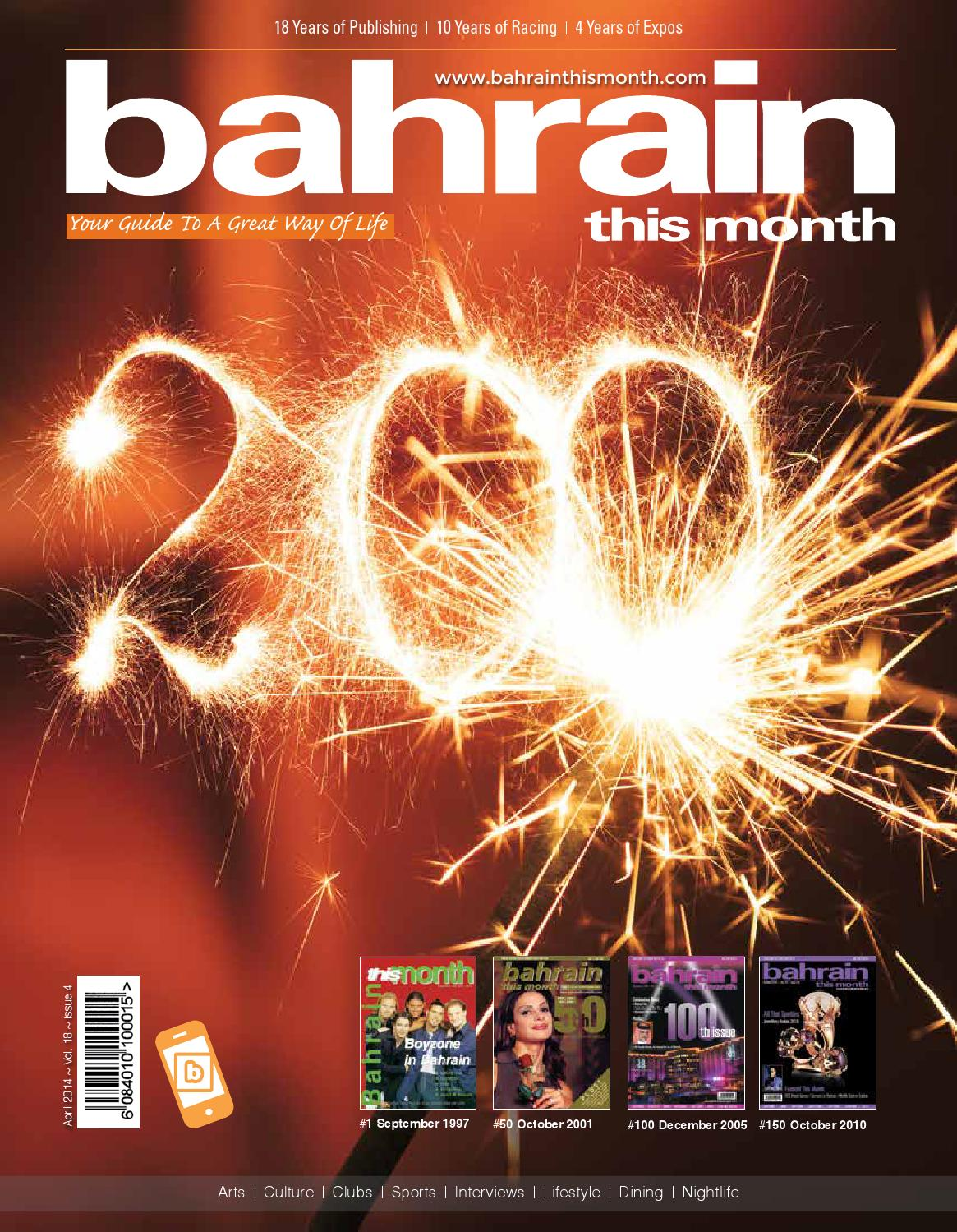 Bahrain This Month - April 2014 by Red House Marketing - issuu