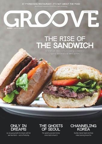 Groove Korea April 2014 by Groove Korea - issuu