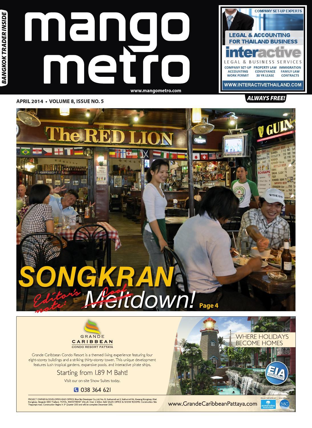 Mango Metro – Volume 8, Issue 5 – April 2014 by Mango Mango