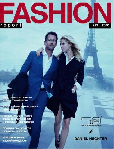690f4707b76 Fashion Report № 19 by Olga Sevastyanova - issuu