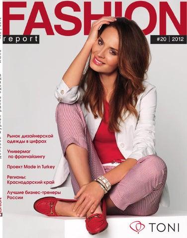 012ba0aff24e Fashion Report № 20 by Olga Sevastyanova - issuu