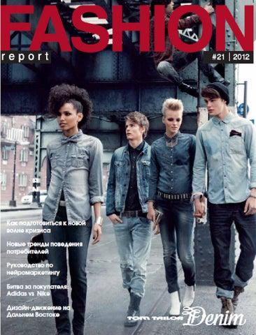 Fashion Report № 21 by Olga Sevastyanova - issuu fe3f1ec7c5118